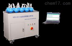 全自动镭氡分析辐射仪HD-2012 咨询客服