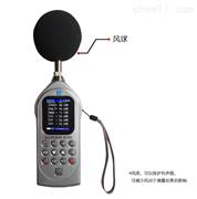 杭州爱华多功能声级计噪音检测仪