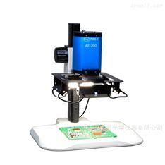 自动对焦视频显微镜价格_*