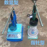 ZKS-100砂浆凝结时间试验仪测定仪供