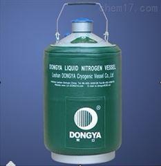 YDS-13BYDS液氮生物储存运输两用容器 液氮罐小容积