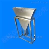ZS-A自密实混凝土仪器