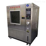 杭州IPX9K高压射流试验箱防水试验设备