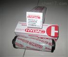 现货贺德克HYDAC滤芯0110D010BN3HC