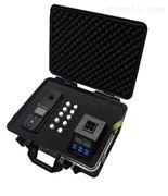 便携式水质测定仪(总氮)深圳昌鸿
