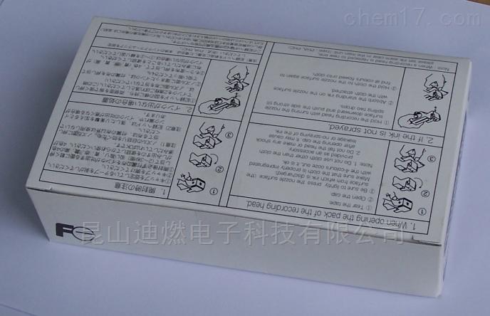 富士墨盒PHZH1002