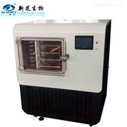 SCIENTZ-50F硅油加热冷冻干燥机 新芝冻干机