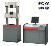 WAW-600B微机控制液压万能试验机