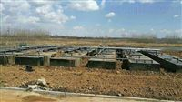 日處理120噸地埋式一體化生活污水處理設備