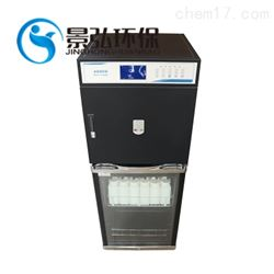 JH-8000H混合水样采样器液位比例采样检测仪