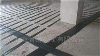 贵港碳纤维加固公司_楼板梁裂缝加固