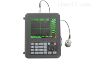 金属超声波探伤仪探伤检测仪