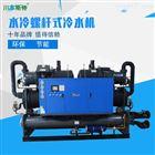 CBE-330WNO水冷式螺杆冷水机组可根据客户订做