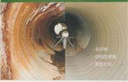 管道喷涂法修复CCCP喷涂聚氨酯水泥砂浆喷涂