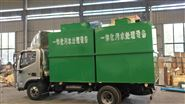 养猪场粪便污水分离设备