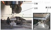 YDCB-III05压电式三向切削测力仪