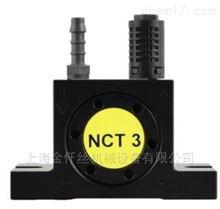 德国Netter气动涡轮振动器NCT系列价格