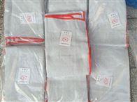 大连陶瓷纤维灭火毯/厂家直销价