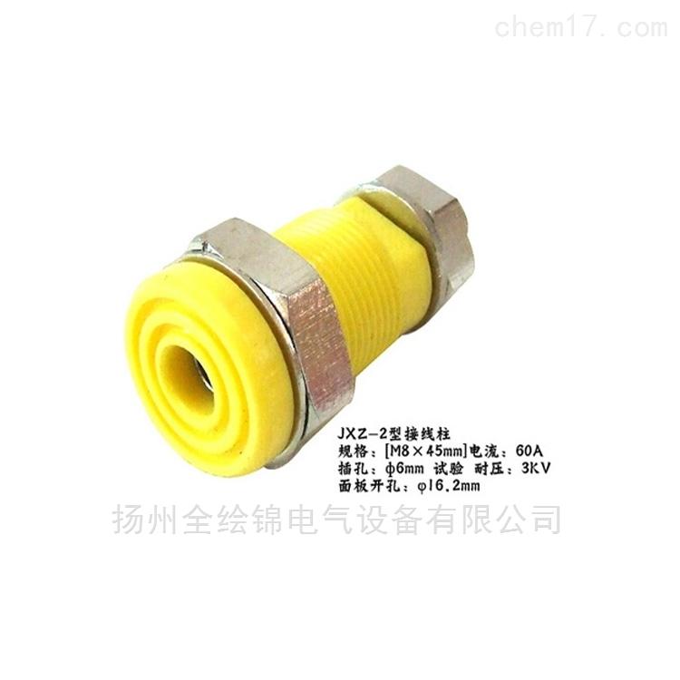 铜质接线柱