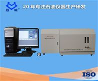 WKL-2000L微库仑氯分析仪