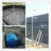 日处理150吨地埋式一体化生活污水处理设备