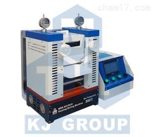 MSK-H2150-E 电动加热轧辊机