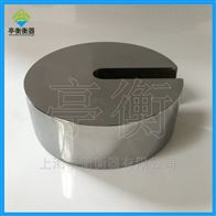 物料用叠加砝码,2kg增砣不锈钢砝码