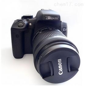 ZHS2420 本安型数码照相机