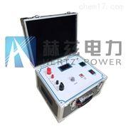 HZHL-300A回路电阻测试仪