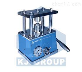 MSK-110D 小型液压纽扣电池拆卸机
