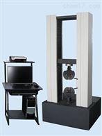 电脑型电子万能试验机(100--300KN)