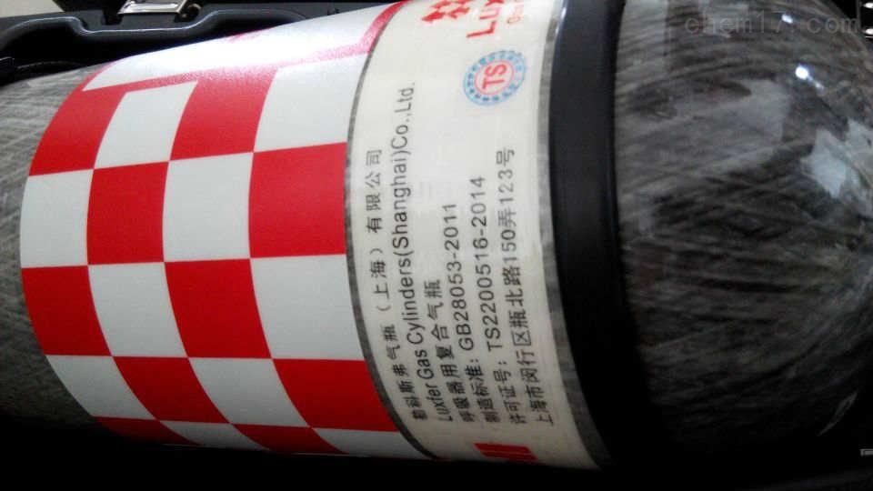 霍尼韋爾標準C900正壓空氣呼吸器SCBA105K