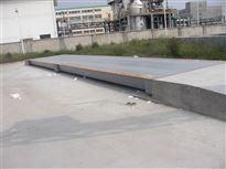 scs供应80吨地上衡/电子地磅报价