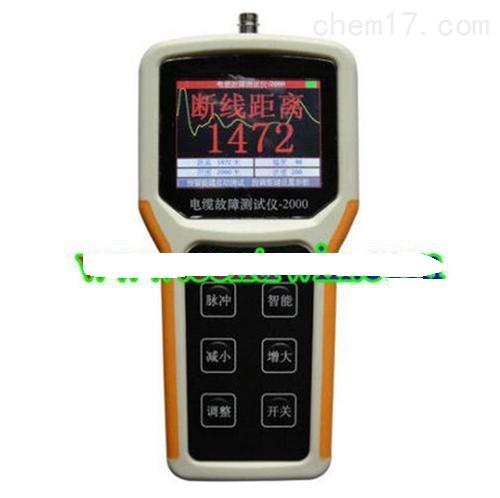 ZH8759手持式通信电缆故障测试仪2000米