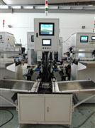材料实验机