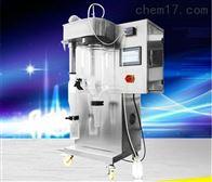 QUN-SD-2000低温喷雾干燥机