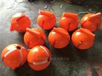 FQ300杭州水上塑料浮球 新型水域分界隔離浮球