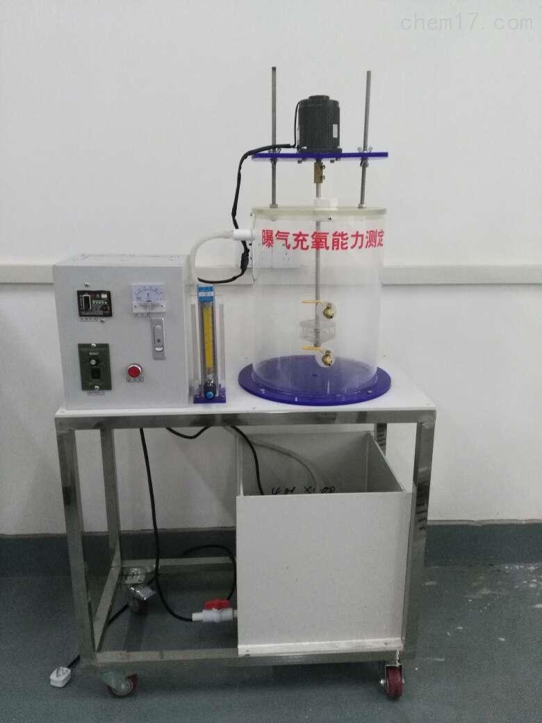 曝气充氧能力测定实验装置