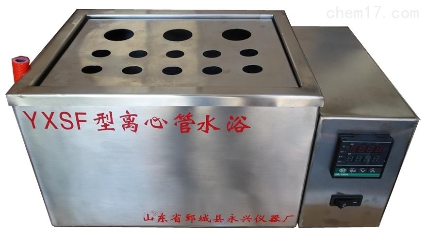 优质进口不锈钢外壳实验室离心管数显水浴锅