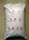 稀土硅酸盐保温涂料价格