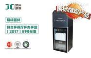JC-8000G在线水质采样器JC-8000G