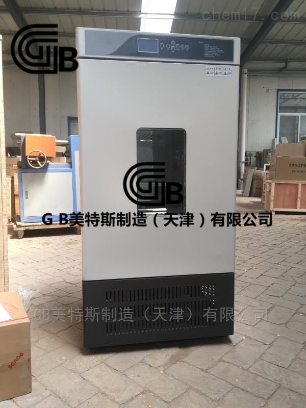 土工合成材料調溫調濕箱-容积