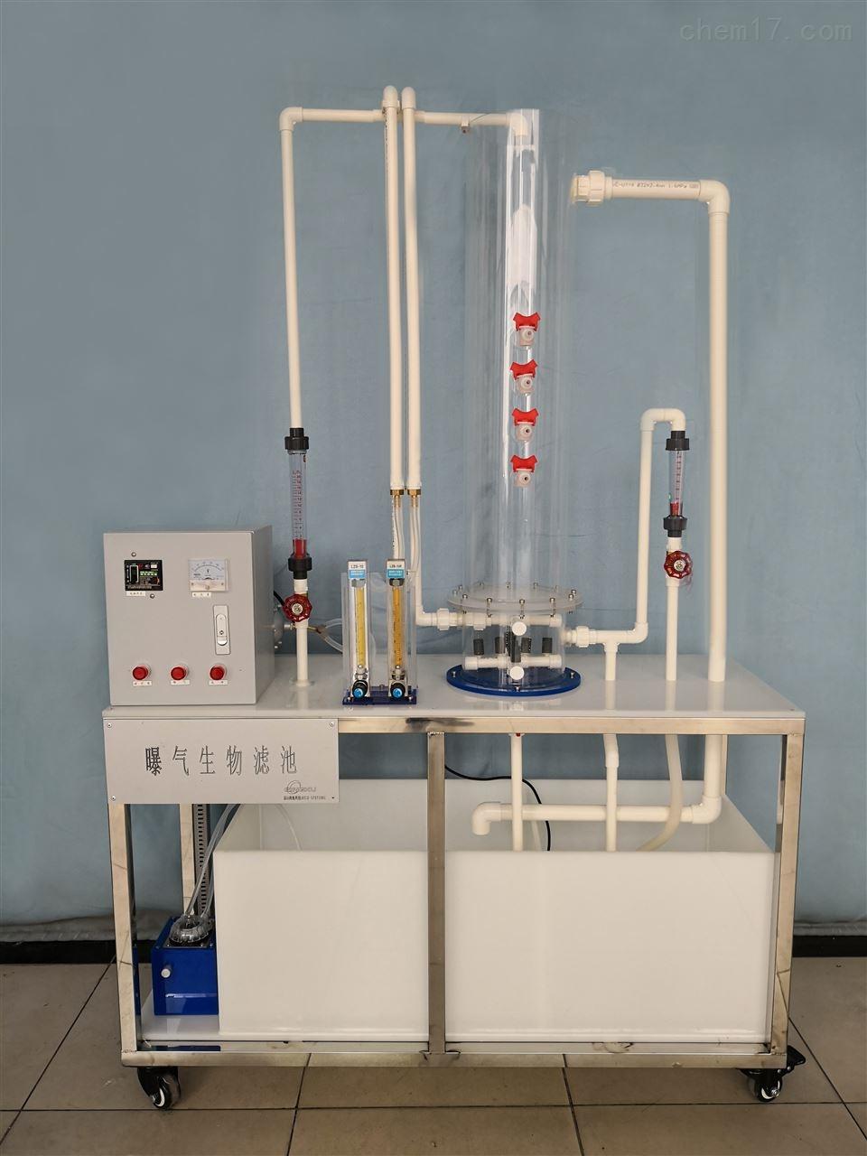 曝气生物滤池实验装置