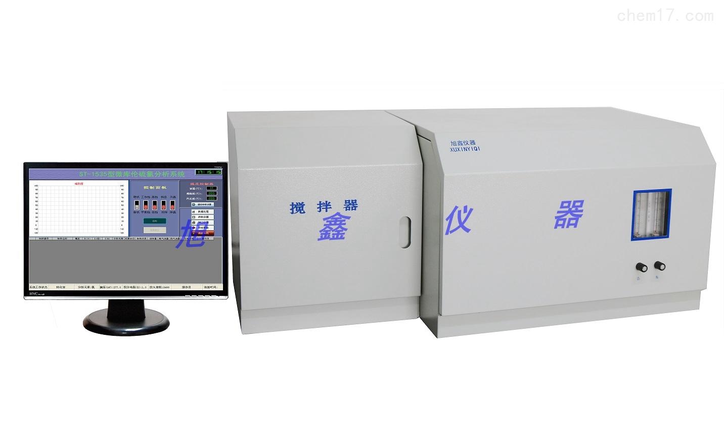微库仑氯测定器