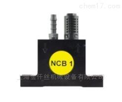 德国Netter振动器NCB系列