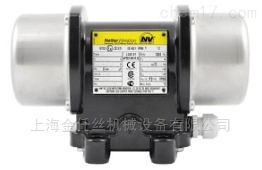德国Netter系列NEG三相电动外部振动器