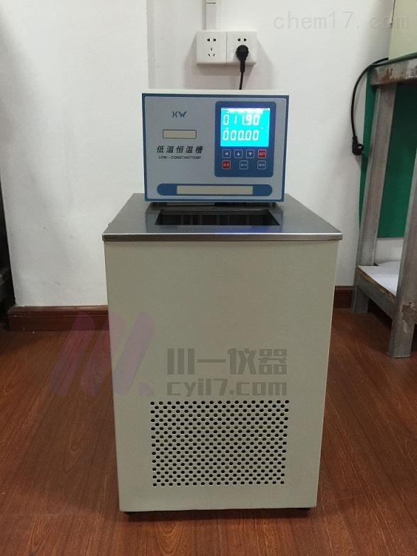高精度低温恒温反应槽CYDC-0506循环一体机