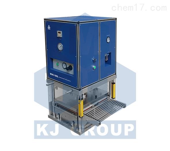 MSK-180L 半自动模切机