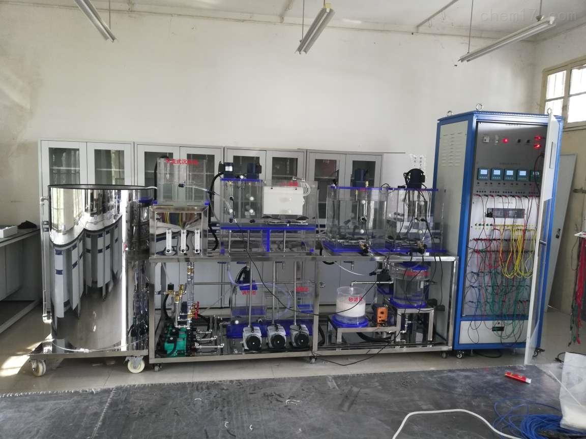 水环境监与治理技术测综合实验装置