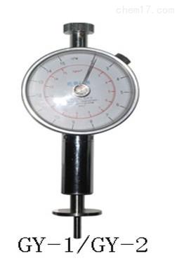 指针式果实硬度计GY-1泛胜GY系列水果硬度仪